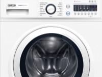 Ошибки и неисправности стиральных машин Атлант