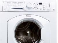 Ошибки стиральной машины Hotpoint Ariston