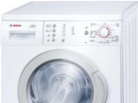 Ошибки стиральных машин Bosch