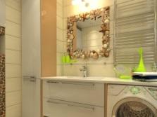 Бежевая ванная с оригинальным зеркалом