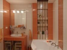 Люминисцентные лампы в ванной комнате