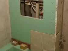 Влагостойкий гипсокартон для отделки ванной