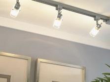 Направленное освещение для ванных комнат