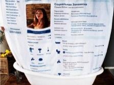 Занавеска с фото для ванны под соц сети