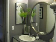 Зеркало для ванной, его размер