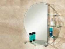 Размеры зеркал с полочкой для ванной