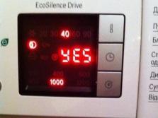 Кнопка дозаправки на стиральной машине Bosch останавливает работу машины во время стирки