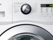 Режим деликатной стирки в стиральной машине Samsung