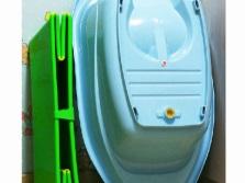 Ванночка Flexi Bath для новорожденных