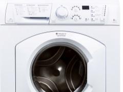 Ошибки стиральных машин Indesit и Hotpoint Ariston