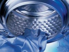 Что такое сотовый барабан в стиральных машинах?