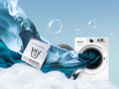 Воздушно-пузырьковая стиральная машина и функция Eco Bubble