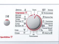 Значки на стиральной машине, обозначения режимов и расшифровка