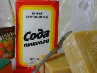 Сода, уксус и хозяйственное мыло