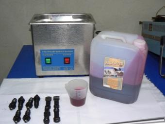 Жидкость для ультразвуковой ванны