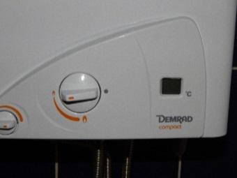 газовая колонка Demrad