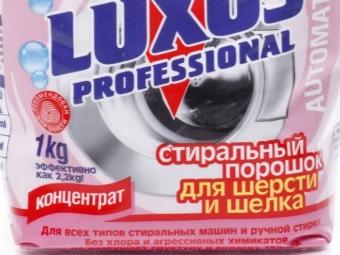 Специализированный порошок  для стиральной машины-автомат