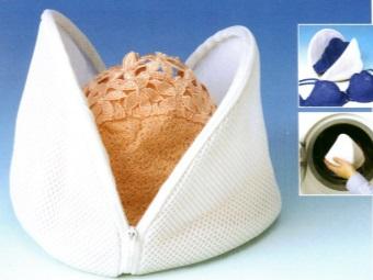 Мешки для стирки нижнего белья в стиральной машине