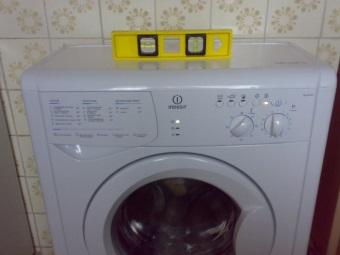Подставки под стиральную машину