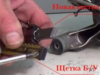 изношенная и новая щетка электродвигателя