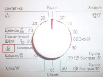 Режим ручной стирки на стиральной машине