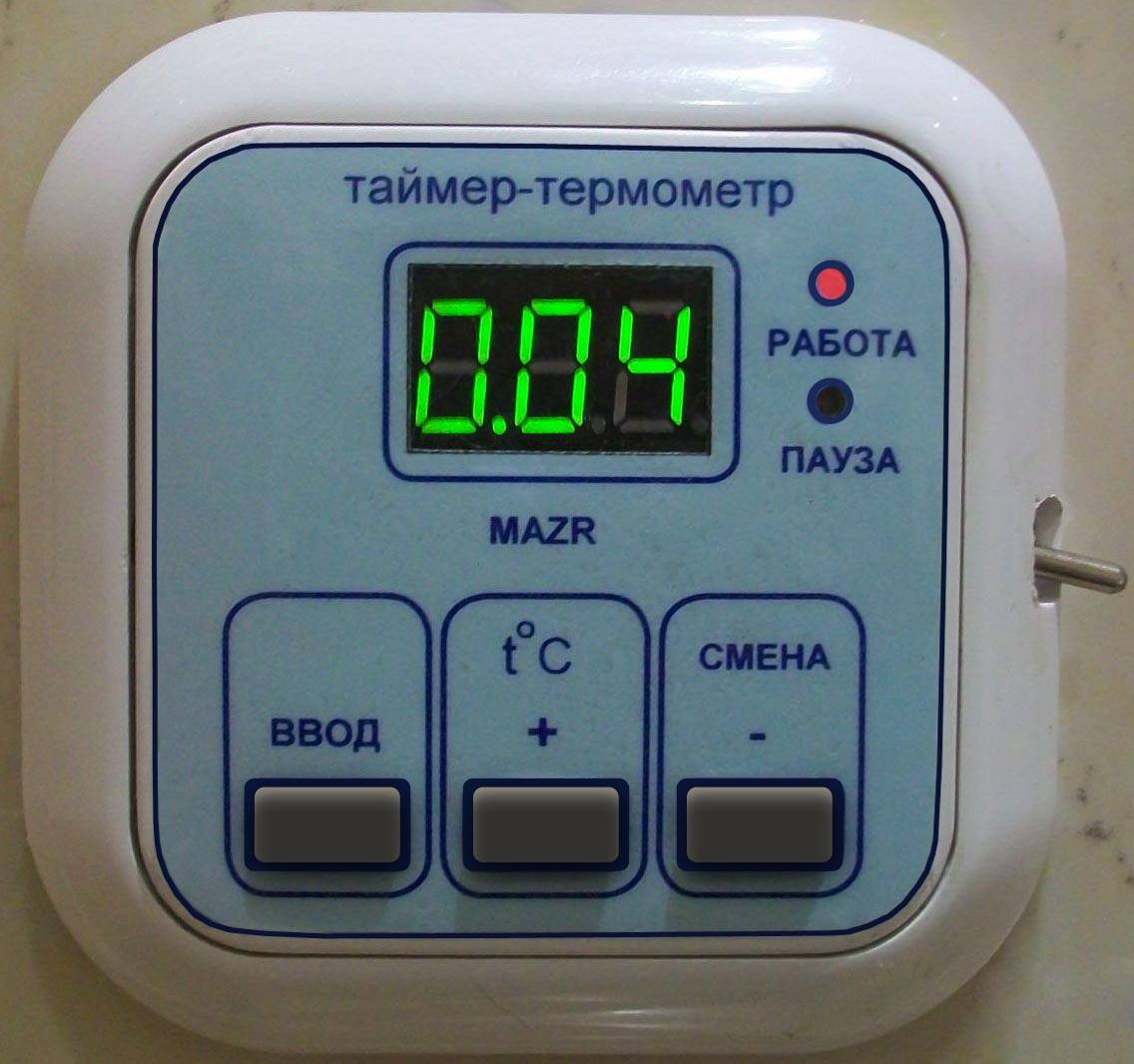 вентилятор канальный с таймером схема