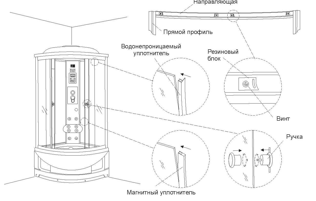 схема подключение душевой кабины к водопроводу sean 413