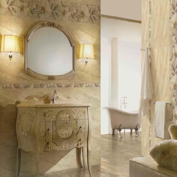 Carrelage ceramic tiles brest perpignan montauban - Point p montauban ...