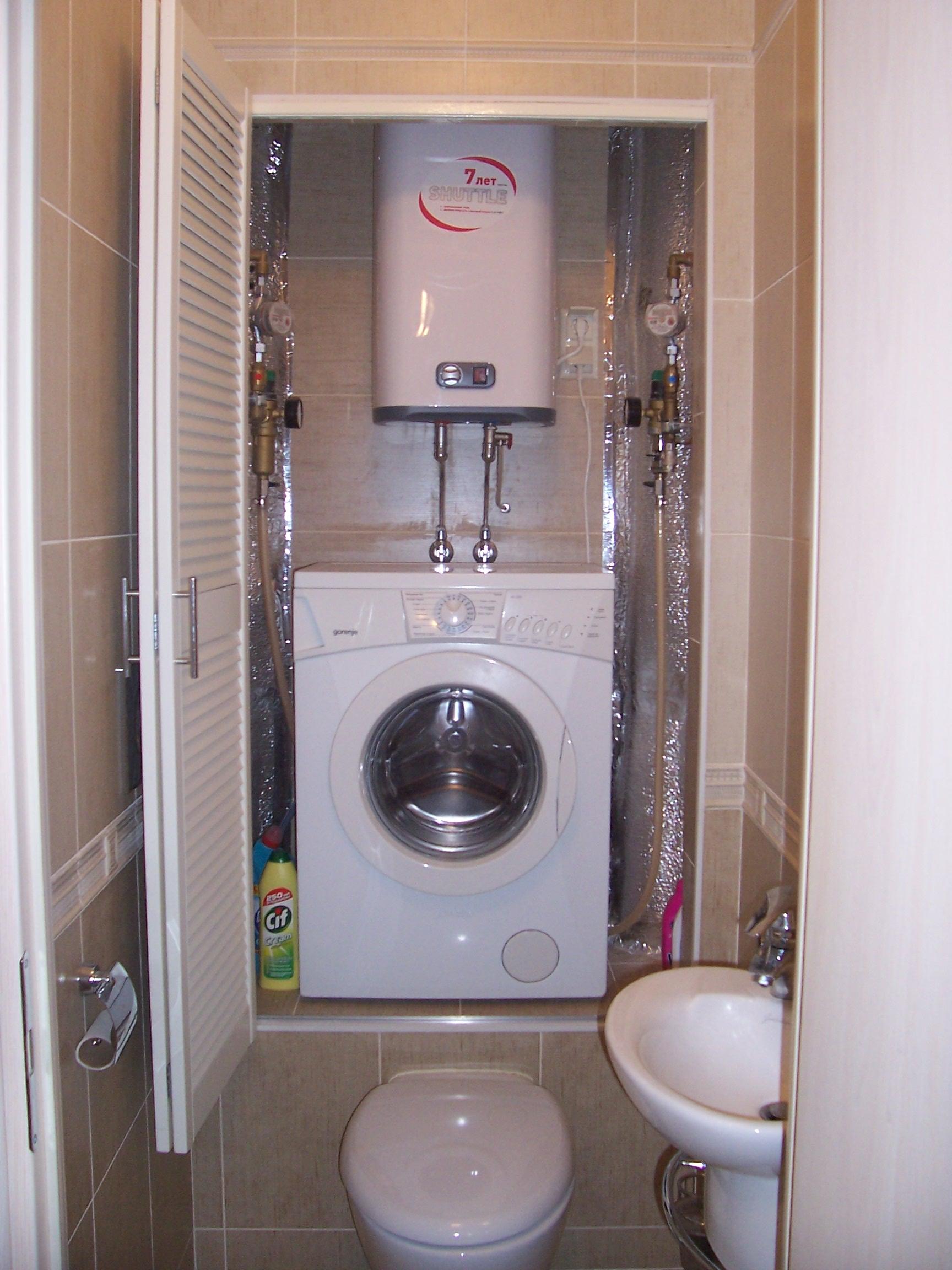 Как втиснуть стиральную машину в ванную 3-5 кв. М (фото.