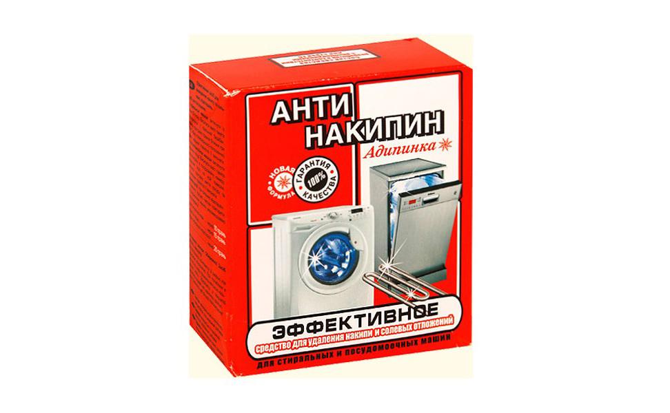 Антинакипин Для Стиральных Машин Инструкция По Применению - фото 3
