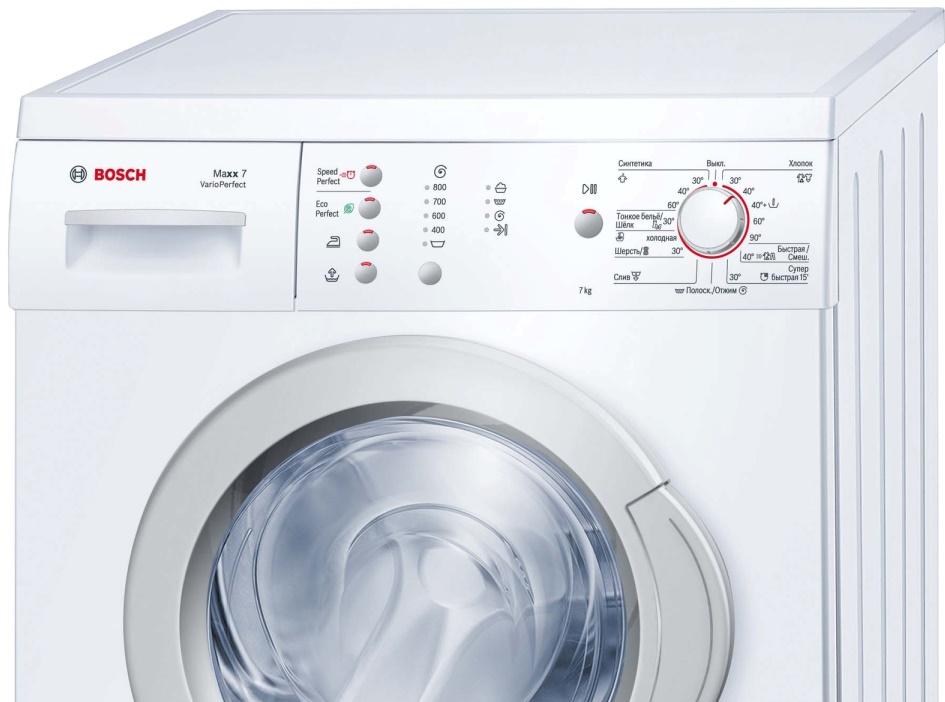 ошибка е23 на стиральной машине bosch