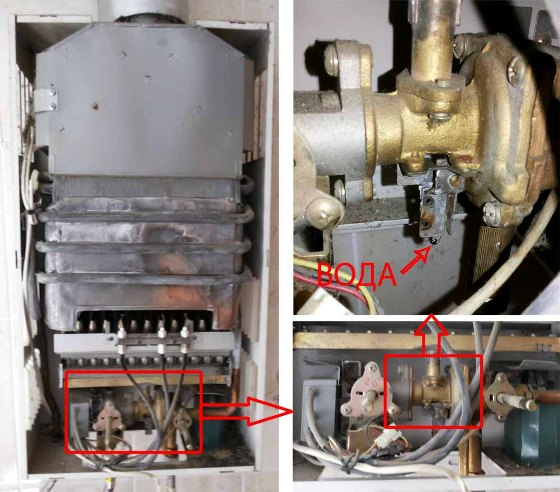 Что делать если течет теплообменник на газовой колонке Пластинчатый теплообменник Теплохит ТИ 100 Троицк