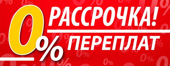 Автосалон бу авто краснодар кредит