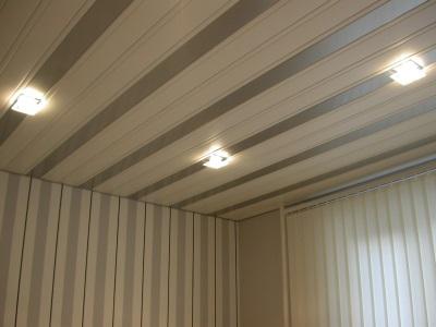 Реечные навесные потолки