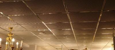 перфорированные панели на потолок