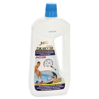 средство для ухода за гидромассажной ванной