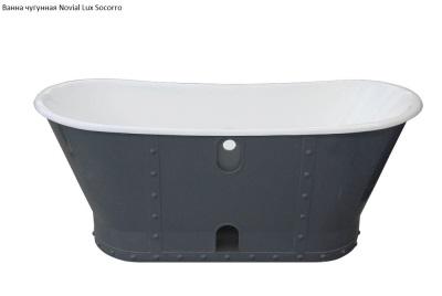 чугунная ванна Novial Lux Socorro