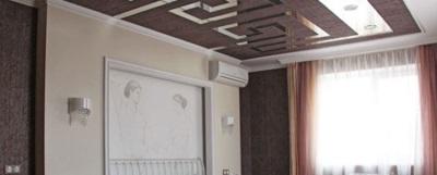 Зеркальный потолок в виде вставок