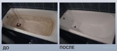 акриловая ванна после восстановления