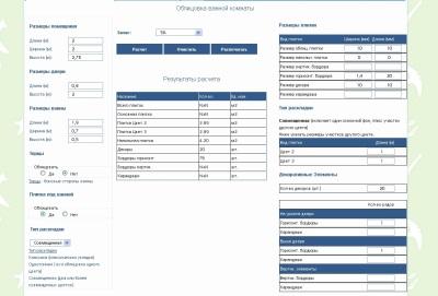 Программы для расчета плитки онлайн
