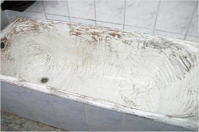 Подготовленная к работе ванна