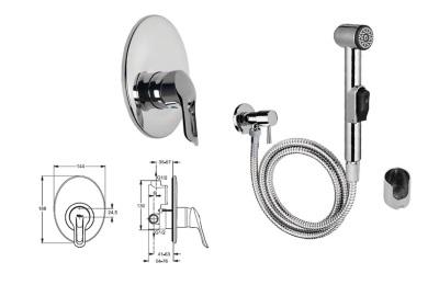 Набор - гигиенический душ