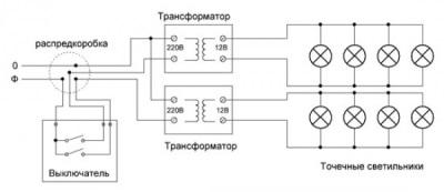 Схема подключения точечных светильников через два трансформатора