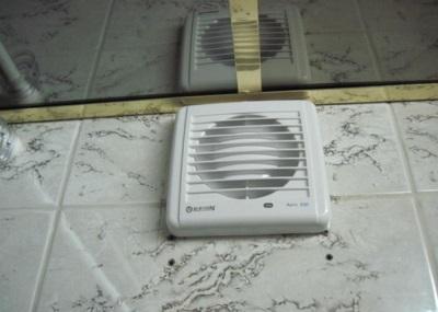 Дополнительная вентиляция в ванной комнате