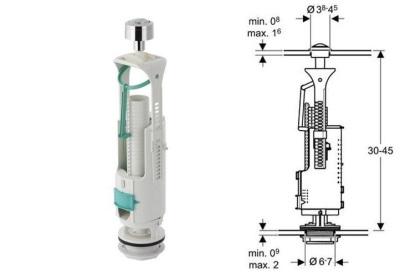 Запорная арматура для унитаза с нижней подводкой