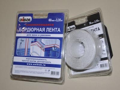 Бордюрная лента для заделки зазоров между стеной и ванной