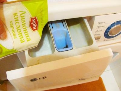 Лимонная кислота в порошке для чистки стиральной машины