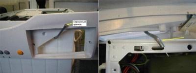 Отделение панели управления стиральной машины
