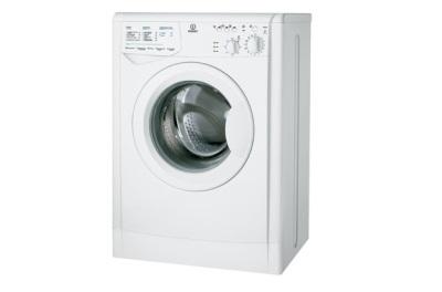 Дешевая стиральная машина