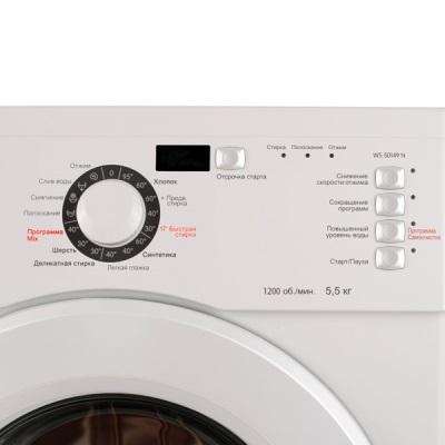 Программы у стиральной машины Горенье